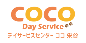デイサービスセンターココ栄谷